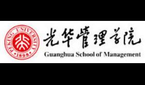 Guanghua School of Management