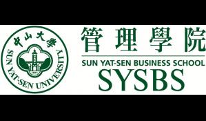 Sun Yat-Sen University