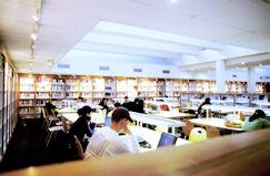 bibliothèque esc grenoble