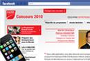 """L'EMLYON lance l'application """"Concours 2010"""" pour Iphone et Facebook !"""