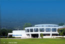L'ESC Chambéry devient membre de la Conférence des Grandes Ecoles