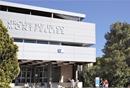 L'ESC Montpellier accréditée AACSB !