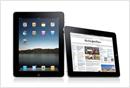 GEM investit dans un parc test de 50 iPads !